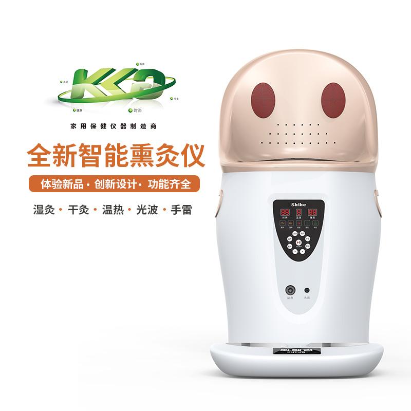 艾灸仪,多功能艾灸仪,广州凯康远红外艾灸仪
