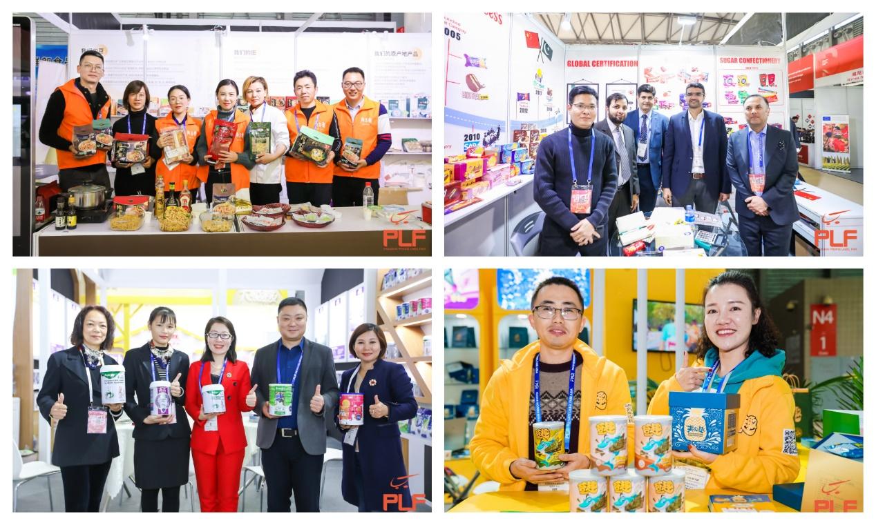 自有品牌亚洲展暨零售生鲜食材展首批优质展商提前披露