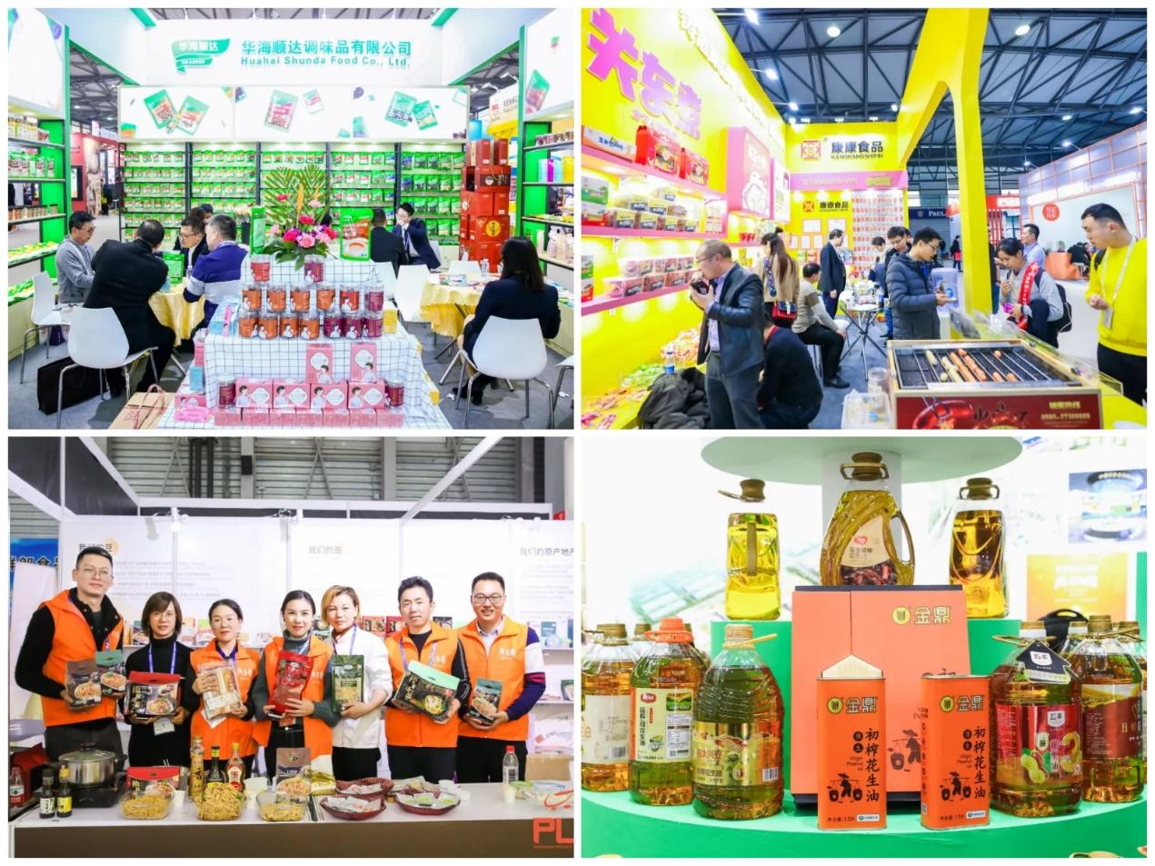 自有品牌亚洲展暨零售生鲜食材展优质展商抢先看