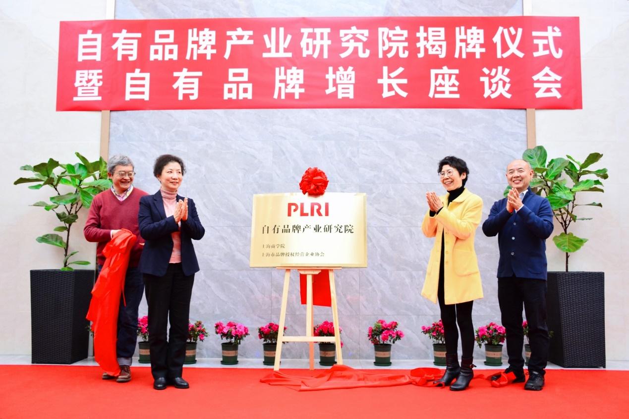 中国首家产教融合自有品牌产业研究院正式揭牌成立
