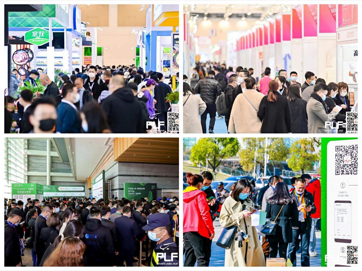 第十一届全球自有品牌产品亚洲展盛大开幕,八方来客相聚苏州共享零售盛会!