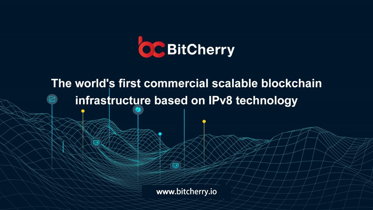 BitCherry分布式商业生态繁荣爆发,领跑全球公链竞争格局