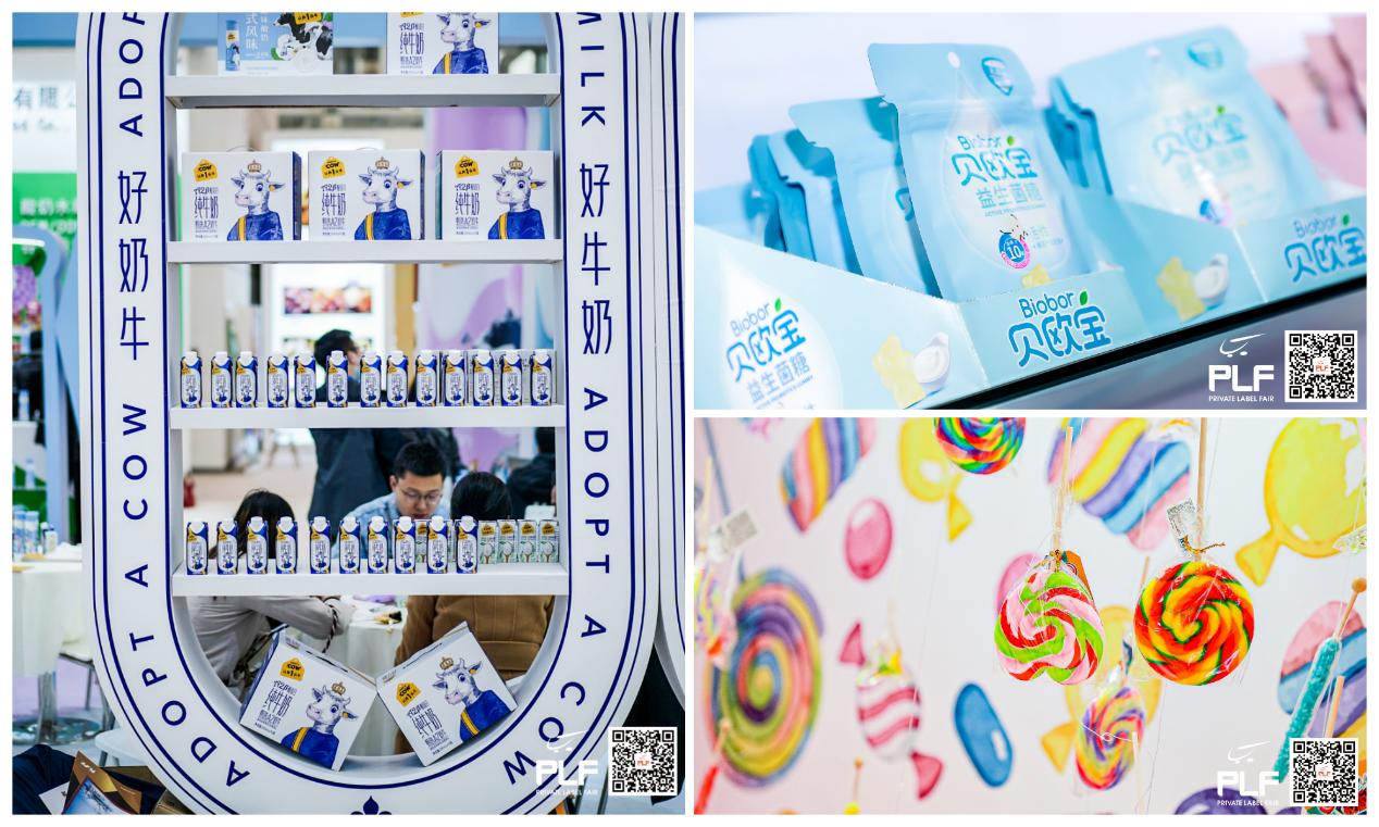 7月第十二届自有品牌产品亚洲展位销售火爆,首批展商名单新鲜出炉